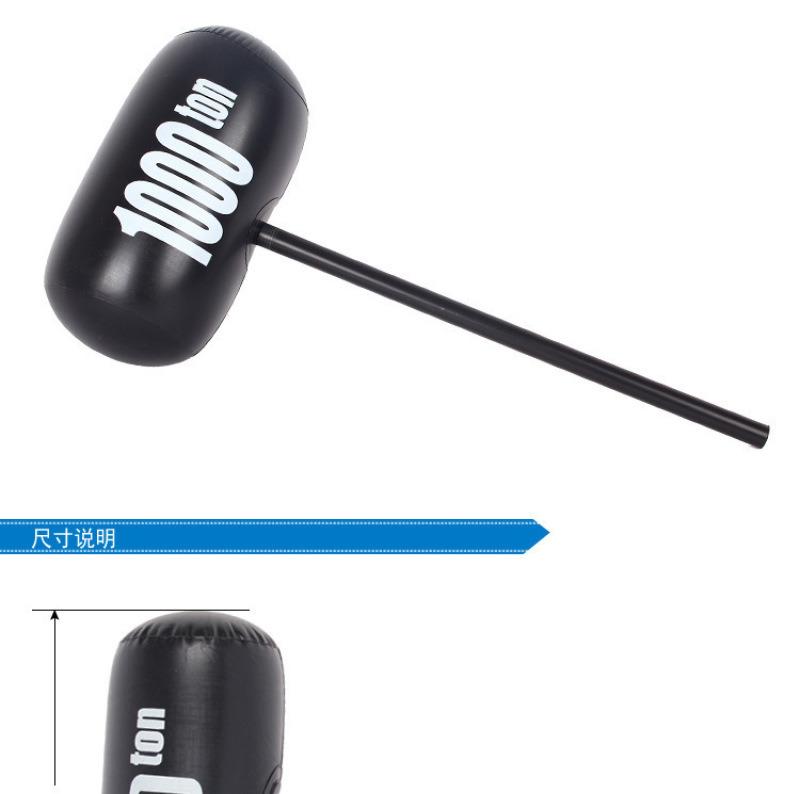 卡通千噸錘充氣錘玩具5-10元模式地攤跑江湖價格