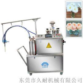 假水灌胶机仿真花假水灌胶机设备-久耐机械