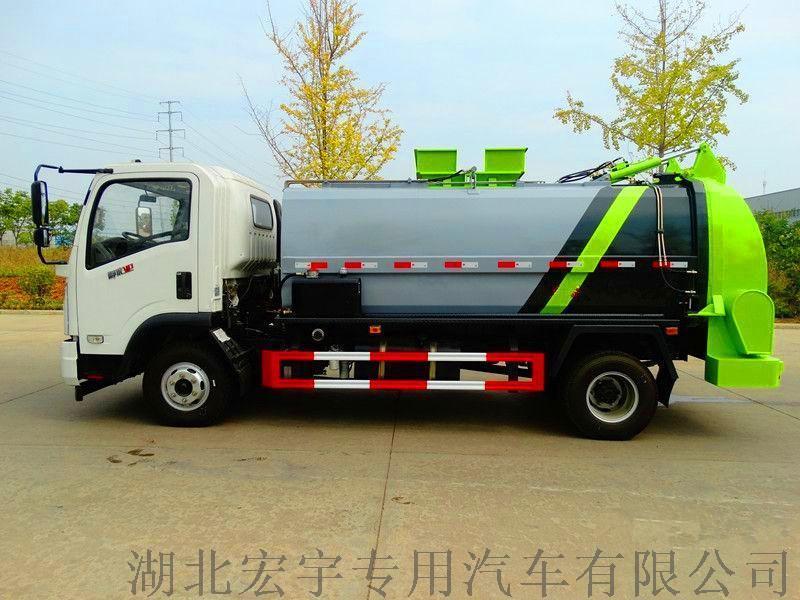 国6多功能餐厨泔水垃圾车