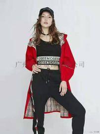 19新款时尚潮流女装欧炫尔尾货广州品牌女装货源