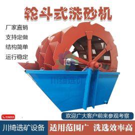 广东高产量轮斗式洗砂机 全套洗砂机生产线 洗砂机