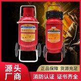 厂家直销桂安牌鑫安30/35kg推车式干粉灭火器