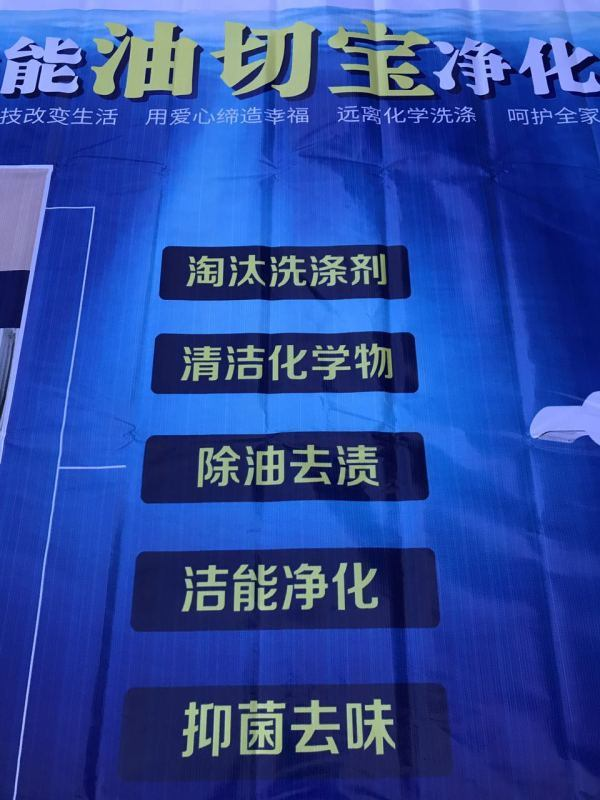 跑江湖净水器99元模式展会地摊跑江湖产品批发