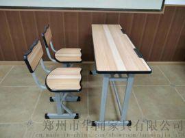 学生课桌 学校课桌  单人桌椅 双人桌椅