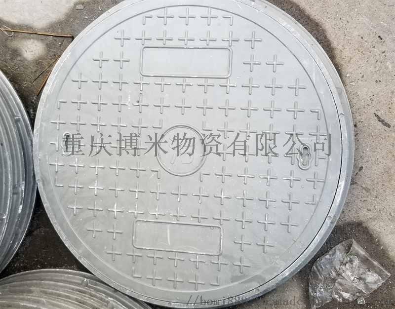广安水泥水篦子厂家