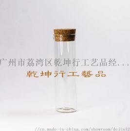 现货供应30100直筒玻璃瓶广州现货供应管制装饰瓶