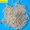 制氧分子筛 干燥剂 除湿剂 天然气脱硫分子筛
