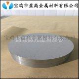 钛粉末烧结波纹板、水电解多孔电极、钛滤板