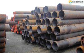 无缝钢管,20#,45#,16Mn,高压合金,流体管厂家现货