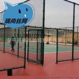 现货足球场围栏网A篮球场围栏网A包塑镀锌勾花网厂家