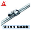 南京工艺装备制造有限公司 GZB滚柱重载直线导轨副