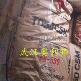 氯磺化聚乙烯 日本東曹TS530 CSM530 海帕龍橡膠 武漢現貨