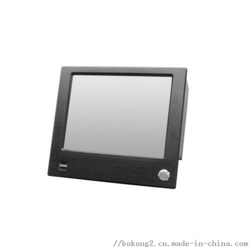 前面板開機鍵工業平板電腦嵌入式壁掛式桌面式全鋁超輕  雙核15寸工業觸摸一體機