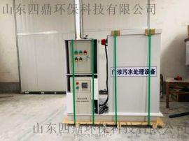 养殖生活餐饮生产加工污水废水处理设备