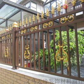 铝合金别墅小区家用围栏