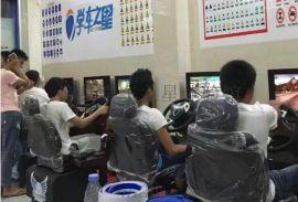 在家办厂加盟项目-3千元致富小机器-驾校验收设备加盟开店月入5位数