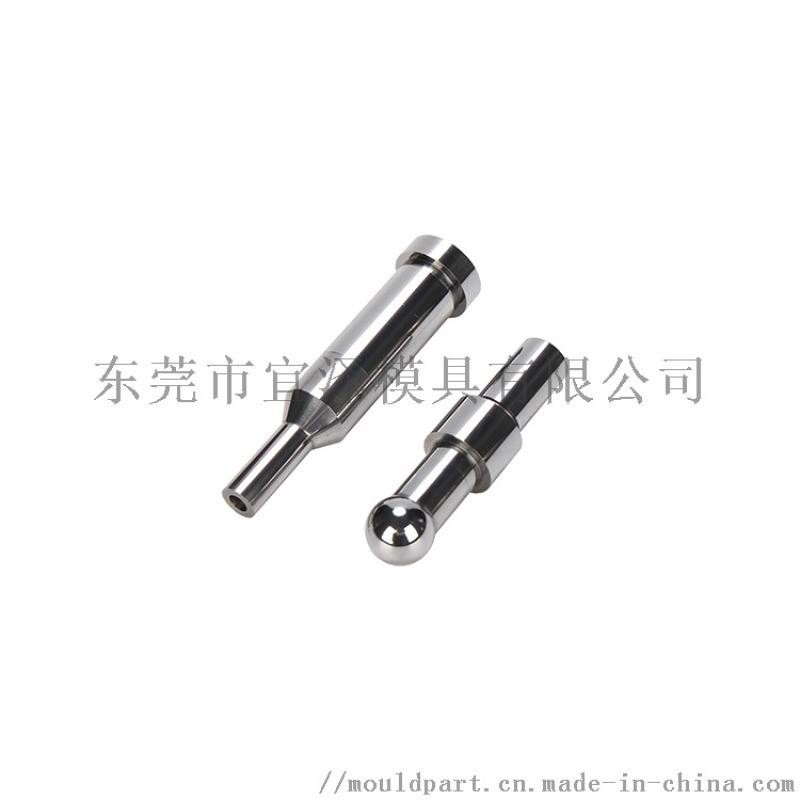 高品質精密圓件定製廠家/東莞宜澤模具