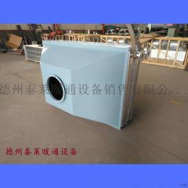 喷雾烘干塔加热器蒸汽干燥热交换器1翅片散热器