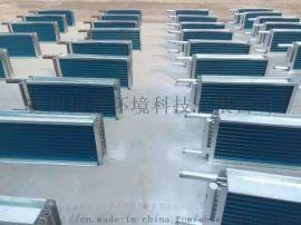 山东恒普现货供应各种型号表冷器
