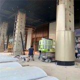 展厅门头包柱冲孔铝单板 艺术造型包柱铝单板立面