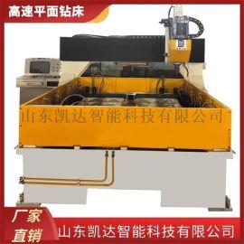 PD2016型龙门移动式数控平面钻床