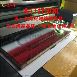 木板木纹uv打印机价格