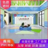 商用pvc地板醫院耐磨塑膠地板阻燃環保地膠