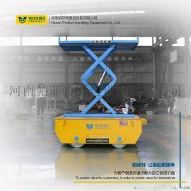 电动无轨平板运输车帕菲特升降转运车工业液压运输台车