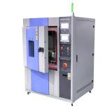 270度帶負載線材彎折試驗機,橡膠低溫彎折試驗設備