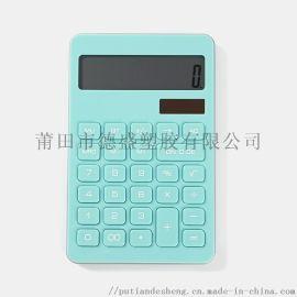 办公计算器,12位计算器,太阳能计算器