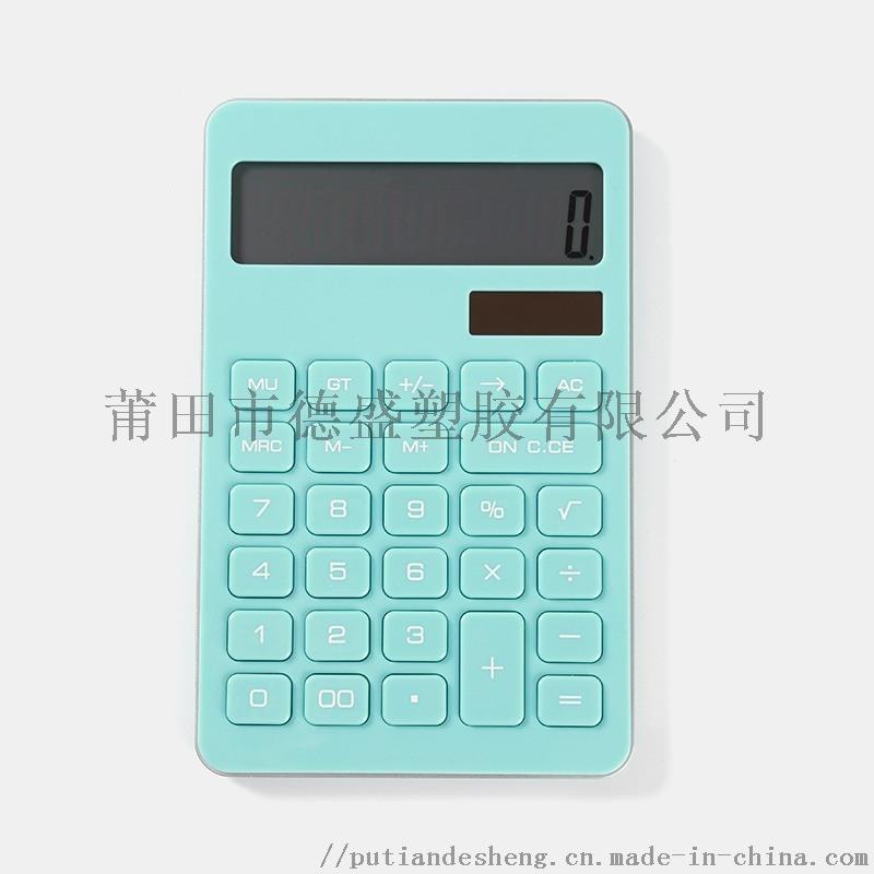 辦公計算器,12位計算器,太陽能計算器