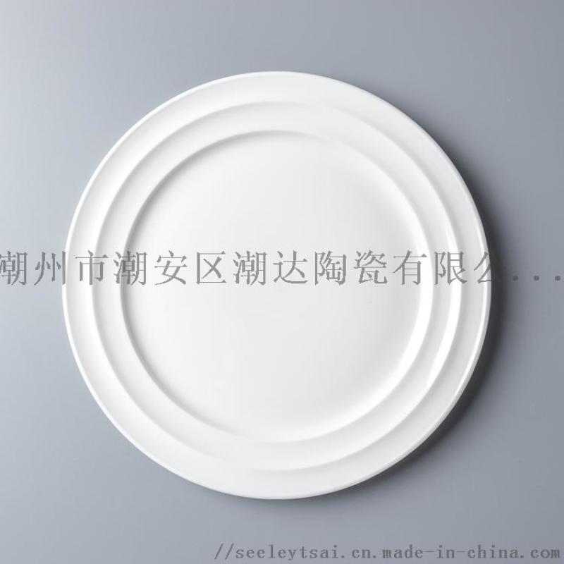 多功能現代紋平盤 ABL-0346