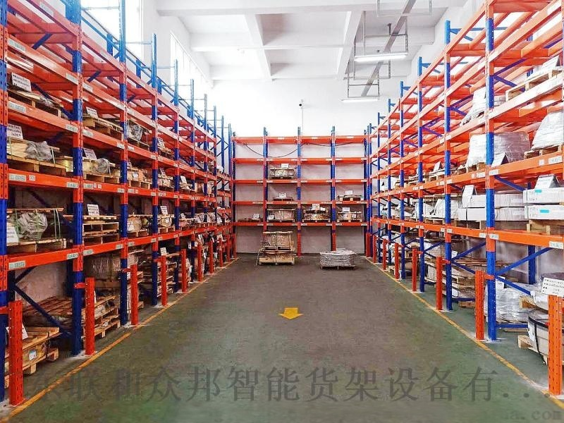 佛山倉儲重型貨架倉庫庫房貨架工廠橫樑式貨架