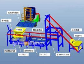 混凝土预制构件生产线/标段小型预制构块自动化生产线