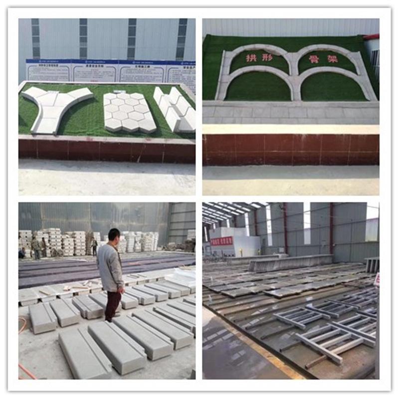 水泥排水渠蓋板預製件自動化生產線/混凝土布料機生產線