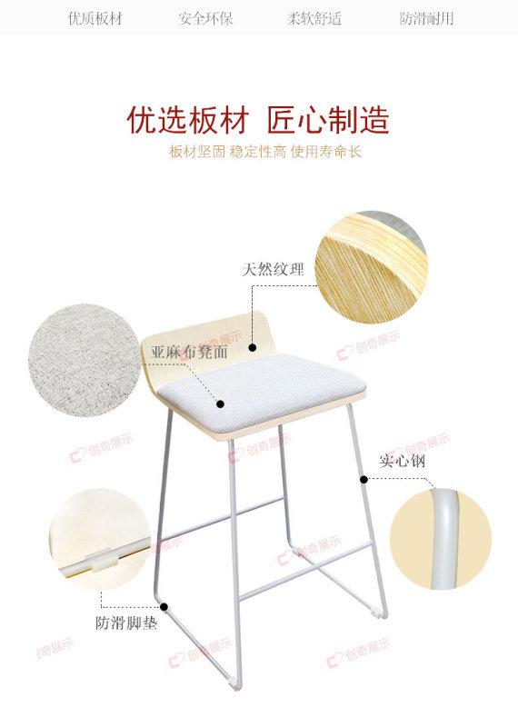 华为3.6体验凳生产定制厂家