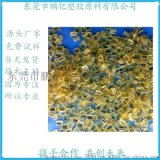 供應塑膠原料PEI 透明級 耐高溫 耐磨 耐老化 高剛