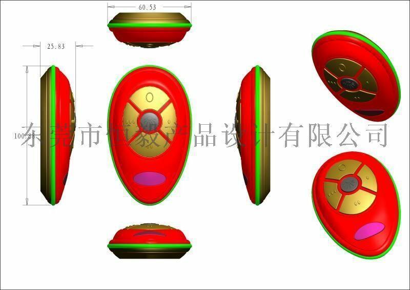 模型设计制作,3D图纸模型设计,模型结构设计