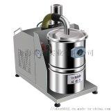 小型固定式工业吸尘器WX-1530S吸粉尘粉末