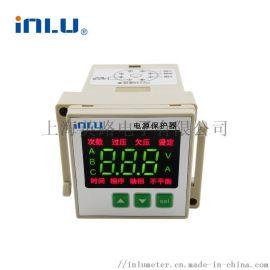 供应IN330电源保护器三相四线仪表