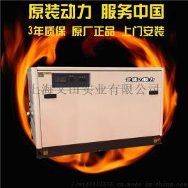 75kw低噪音柴油发电机应急
