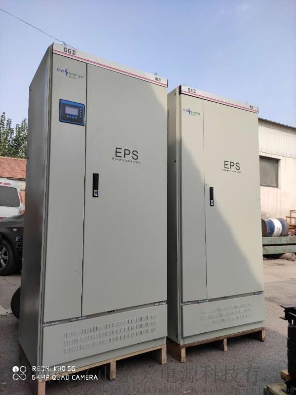 eps消防电源 eps-37KW EPS应急照明