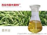 供应香茅油 植物香料 厂家现货