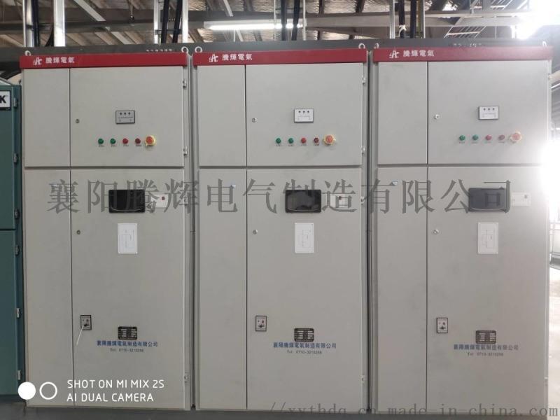 高压电抗软启动调节阻抗 降低起动电流