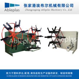 全自动双工位 单工位收卷机