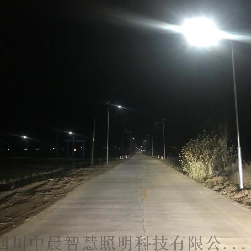 四川中晨太阳能路灯户外防水大功率