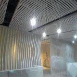 梯式造型穿孔鋁單板 多邊形造型穿孔鋁單板