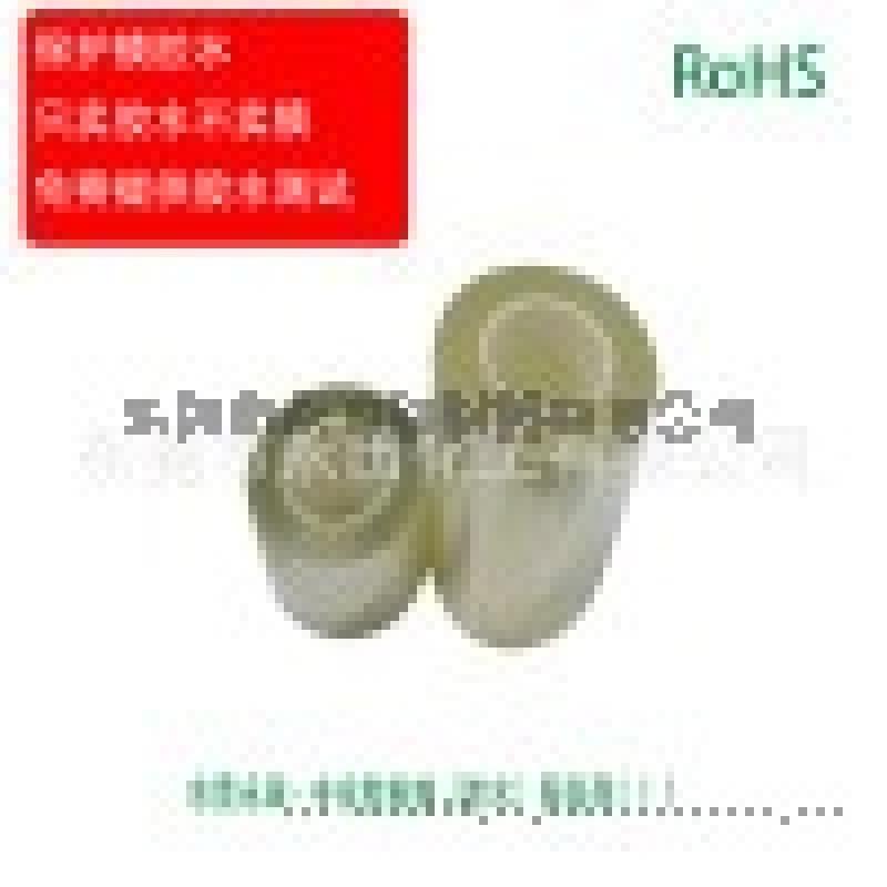 难撕断低粘性保护膜胶水 保护胶带胶水