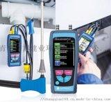 德国菲索M60手持式烟气分析仪进口烟气检测
