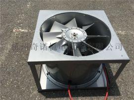 SFWL5-4药材干燥箱风机, 防油防潮风机